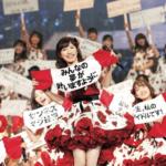 2021年 渡辺麻友(まゆゆ)は白血病ってホント!?現在は旦那と山梨にいる?AKB48引退の真相